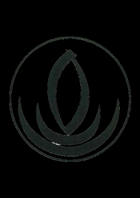 Resedas logo